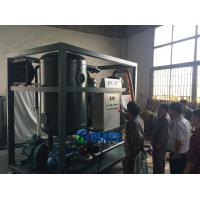 Milk Type Turbine Oil Dehydration And Recondition Purifier Machine TY -300 Manufactures