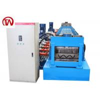 Quality 3mm Highway Guardrail Making Machine Cold Rolled Coil Stable Performance for sale