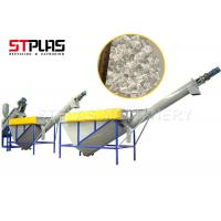 China PET recycling machine for Twin Screw Extruder Plastic washing Machine on sale