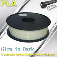 3D Printer Material Glow In The Dark Filament Green1.75 / 3.0mm PLA Manufactures