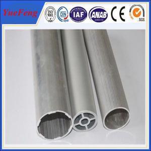 6063 Round aluminium tube/pipe, customized aluminum 6063 round tubes Manufactures