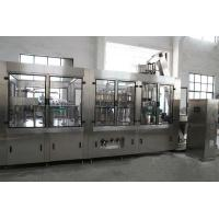 China beverage production line on sale