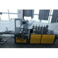 China High Speed Paper Straw Machine Integrates Raw Material Feeding 3 Layer on sale