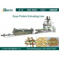 China Soya Bean Extrude Machine Twin Extruder on sale