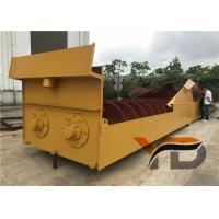 Small Power Consumption Sand Washing Machine For River Sand One Year Warranty Manufactures