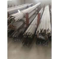 China JIS SUS420J2 Stainless Steel Round Bar Hot Rolled Or Cold Drawn on sale