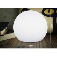 Rechargeable Illuminated LED Moonlight Desk Lamp For Decor Home , Remote Control Manufactures