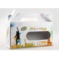 Quality CMYK Color Square Recycled Paper Gift Packaging Boxes QS Approval For Melon Seed for sale
