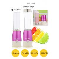 Made in China best price professional juice extractor high speed electric mini juicer blender fruit juice blender machin Manufactures