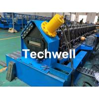 Auto Changeover Between 150 And 300mm Cable Tray Profile Roll Forming Machine Manufactures