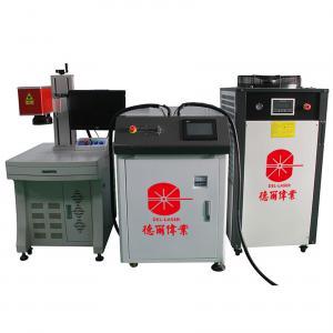 Optical Laser Welding Machine , 200W - 600 Watt Fiber Welding Machine Manufactures