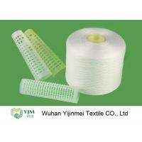 Buy cheap 40S/2 40S/3 High Tenacity Knotless Spun Polyester Yarn Z Twist Sewing Yarn for from wholesalers