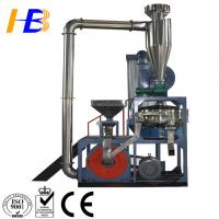 China High Speed 75kw Plastic Grinding Machine Improve Particle Size Distribution Available on sale