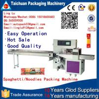 CE certificate super markt Automatic noodles Packing Machine food packaging machine Manufactures