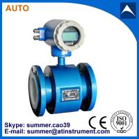 China electromagnetic flow meter used for fresh water with reasonable price on sale