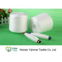 60s/3 Platic / Paper Core Z Twist Dyeable Ring Spun Polyester Yarn Raw White Knotless Manufactures