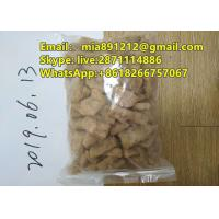 Sell Strong Effect Euylone eu N-Ethylbutylone EU high purity Research Chemical   Stimulant brown color crystal Manufactures