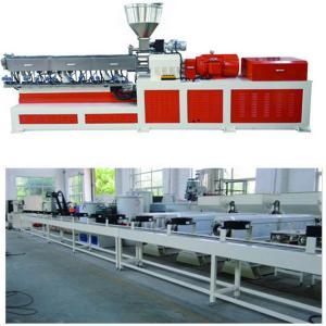 Electricity Twin Screw Extruder Granulation Pelletizing System PP PE Conveyor Belt Machine Manufactures