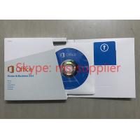 microsoft office 2013 home and student retail key