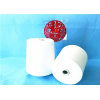 China 100 Polyester Ring Spun Yarn 20/2 20/3 Bright Fiber For Weaving / Knitting , Eco - Friendly on sale