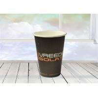 China Beverage Drinking Disposable Paper Tea Cups , Eco Paper Cups Kraft Paper Material on sale