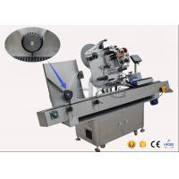 China Economy Automatic foodstuff vial labeling machine with CE certificate economy on sale