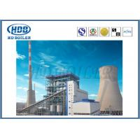 High Combustion Efficiency CFB Boiler With Coal / Biomass Fuel , Power Station Boiler 35T/h Manufactures
