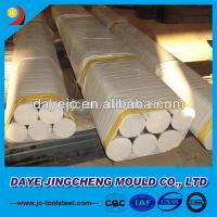 1.2510 Mould Steel Flat Bar,AISI O1 Tool Steel Manufactures
