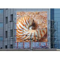 P10 DIP346 outdoor advertising led display / front maintenance led display / 320mmx320mm led module Manufactures
