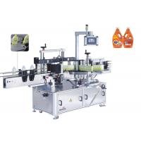 Automatic Bottle Labeler for Food Drugs Cosmetics Glass Plastic Bottles Manufactures