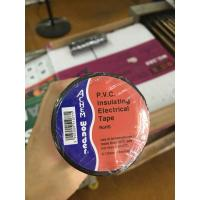 0.13MM * 18MM * 8Y Customized PVC Rubber Electrical Tape Insulation Protection Manufactures