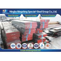 China Corrosion Resistance JIS SKD11 Cold Work Tool Steel / Mould Steel on sale