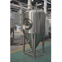 Micro Brewing Equipment Stainless Steel Beer Fermenter With Dimple Jacketed Manufactures