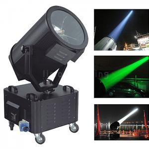 3000W Outdoor Waterproof  Moving Head Sky Laser Beam Rose Search light