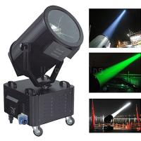 Quality 3000W Outdoor Waterproof  Moving Head Sky Laser Beam Rose Search light for sale