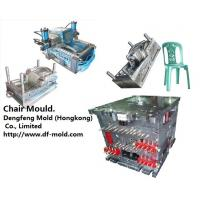 China Chair Mold, Office's Chair Design And Chair Roller Mould Manufactures, Plastic Chair Mold on sale