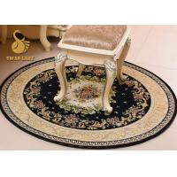 100% Polyester Custom Area Rugs Round Floor Mat OEM / ODM Acceptable Manufactures