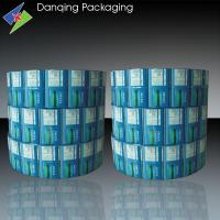Flexible Roll Stock Packaging      Food Packaging PET Lamination Roll Film Manufactures