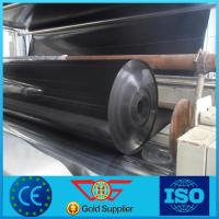China hdpe geomembrane price for pond liner  0.5mm thickness on sale