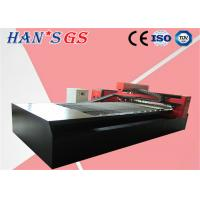 2 - Year Warranty 500 ~ 3000w cnc Laser cutting equipment for sheet  pipe metal Manufactures
