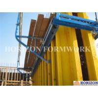 Safety Platform Wall Formwork Systems Scaffold Board Brackets For Pouring Concrete Manufactures