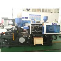 China Energy Saving Multi Color Injection Molding Machine 1280KN  Clamping Tonnage on sale