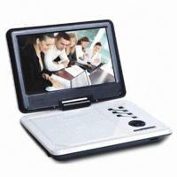 China 7 portable DVD Player on sale