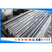 DIN 1.6580 34CrNiMo6 Hot Rolled Steel Bar , High Tensile Alloy Round Bar Size 10-350mm Manufactures