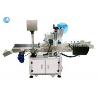 China High Stability Automatic Label Applicator Machine Applicable PE Bags Flattened Box on sale