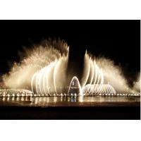 Quality Dancing and Singing Water Feature with musical water fountain with submersible for sale