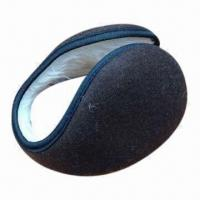 Buy cheap Plush Ear Muffs, Add Wool Warm Ear Cover, Keeps Warm in Winter, Suitable for from wholesalers