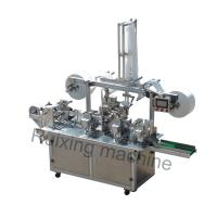 Four Sealing And Automatic Packaging Wet Wipes Manufacturing Machine Manufactures