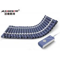 Medical Nylon Pressure Relief Mattress For Hospital BedBlue Color Manufactures