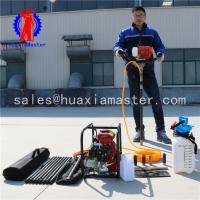 BXZ-1 single hand knapsack sampling exploration drill small portable core drill Manufactures